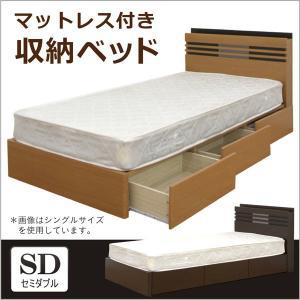 ベッド セミダブル セミダブルベッド マットレス付き フレーム ベッドフレーム ライト付 コンセント付 引き出し3杯|interior-daiki