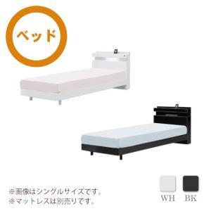 ベッド セミダブルベッド ベット 木製 ホワイト ブラック 鏡面 シンプル モダン 木製|interior-daiki