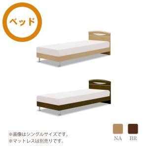 ベッド セミダブルベッド ベット すのこ 木製 ナチュラル ダークブラウン 北欧 シンプル モダン 木製|interior-daiki
