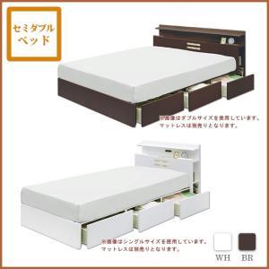 ベッド セミダブルベッド ベッドフレーム ベット 木製 ホワイト ブラウン 収納付きベッド 北欧 シンプル モダン インテリア 木製|interior-daiki