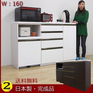 キッチンカウンター カウンター 完成品 ホワイト 鏡面仕上げ 幅160 奥行47 高さ100cm ダストボックス 2個 2口コンセント付き 大容量 収納 キッチン収納|interior-daiki