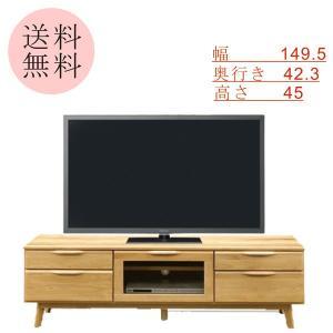テレビ台 テレビボード TVボード ローボード TV台 幅150 北欧 ナチュラル リビングボード 完成品|interior-daiki