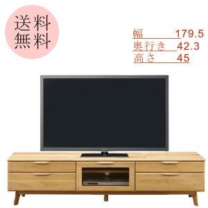 テレビ台 テレビボード TVボード ローボード TV台 幅180 北欧 ナチュラル リビングボード 完成品|interior-daiki