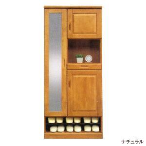 下駄箱 シューズBOX 靴箱 靴入 シューズボックス 幅75 スリッパラック 完成品 鏡付 玄関収納|interior-daiki
