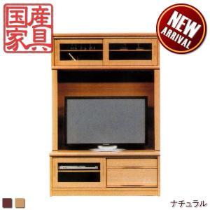 テレビボード テレビ台 幅120 TVボード 完成品 国産 ミドルタイプ TVボード|interior-daiki