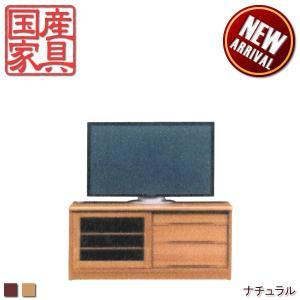 テレビ台 TVボード 幅130 テレビボード 国産 ハイ ブラウン ナチュラル ロータイプ リビングボード 高級感 完成品 タモ材|interior-daiki