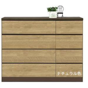 チェスト タンス 箪笥 洋服ダンス ローチェスト 120幅 幅120cm 引き出し 4段 MDF 強化紙 木製 interior-daiki