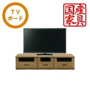 テレビ台 TVボード TV台 幅165 リビングボード|interior-daiki