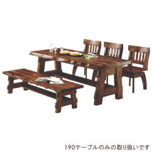 ダイニングテーブル テーブル 食卓セット 幅190 カントリー モダン シンプル 和風|interior-daiki