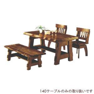 ダイニングテーブル テーブル 食卓セット 幅140 カントリー モダン シンプル カフェ風|interior-daiki