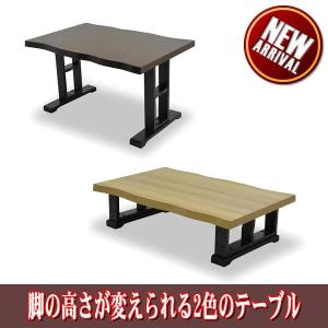 座卓 テーブル 幅125 ローテーブル リビングテーブル 和風 和室 ちゃぶ台 木製 interior-daiki