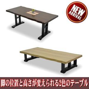 座卓 テーブル 幅180 ローテーブル リビングテーブル 和風 和室 ちゃぶ台 木製 interior-daiki