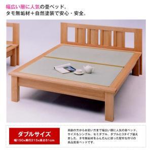 畳ベッド ベッド ダブル たたみベッド ダブルベッド 宮付き ベッドフレーム 和モダン シンプル|interior-daiki