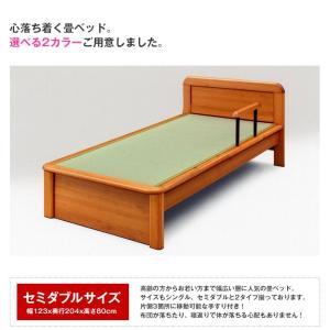 畳ベッド セミダブルベッド ベッド たたみベッド 和風 国産 モダン|interior-daiki