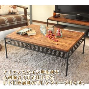 センターテーブル アンティークテーブル 幅90 ローテーブル リビングテーブル アンティーク ちゃぶ台 木製 interior-daiki