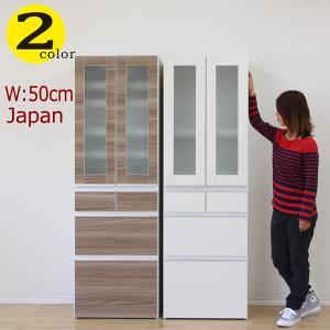 食器棚 キッチンボード 50幅 幅50cm 奥行43.2cm 高さ179cm 木製 キッチン収納 キッチン 収納 木目調 カップボード 日本製 完成品|interior-daiki