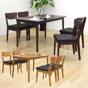 ダイニングテーブルセット ダイニングセット ダイニングテーブル 長方形 ダイニング5点セット 食卓セット 4人掛け モダン 木製 ホワイト ブラウン|interior-daiki