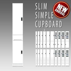 すきま収納 食器棚 完成品 ダイニングボード 幅30 隙間家具 スリム ホワイト 収納棚 キッチン収納 収納家具|interior-daiki