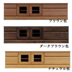 テレビ台 TVボード 幅150 テレビボード ローボード 完成品 TV台|interior-daiki