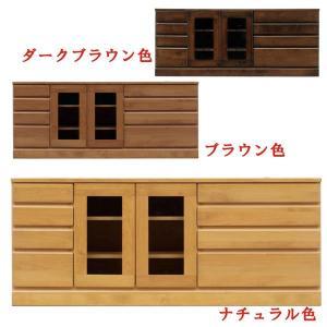 テレビ台 テレビボード ローボード 150幅 TV台 収納 収納家具 木製 完成品 AV収納|interior-daiki