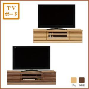 送料無料 TV台 TVボード 幅150 収納家具|interior-daiki