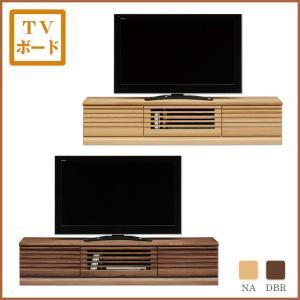 送料無料 TV台 TVボード 幅180 収納家具|interior-daiki