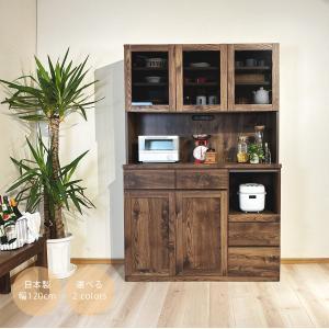 食器棚 ダイニングボード キッチンボード 幅120cm 奥行き47cm 高さ182cm レンジボード レンジ台 オープンボード キッチン収納 完成品|interior-daiki