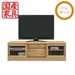 テレビボード テレビ台 幅150 TVボード 完成品 国産 ローボード|interior-daiki