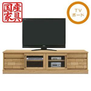 テレビボード テレビ台 幅180 TVボード 完成品 国産 ローボード|interior-daiki