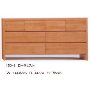 チェスト タンス ハイチェスト 150幅 幅150 3段 パイン無垢 木製 北欧 衣類収納 引き出し 選べる2色 interior-daiki