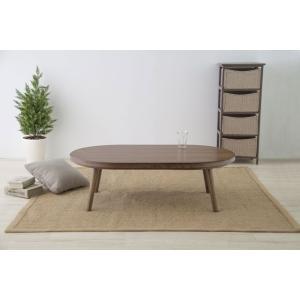 120折脚こたつテーブル 折り脚 座卓 コタツ こたつ用 オーバル型テーブル リビングテーブル|interior-daiki