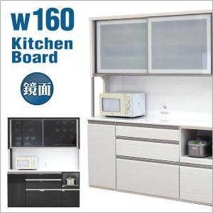 レンジ台 食器棚 キッチンボード 幅160cm 奥行き48cm 高さ200cm レンジボード オープンボード キッチン収納 完成品|interior-daiki
