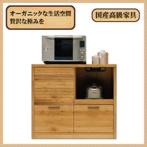 キッチンカウンター 幅100 カウンター 国産 日本製 完成品 高級家具 キッチン収納 キッチンワゴン カントリー interior-daiki 01