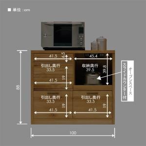 キッチンカウンター 幅100 カウンター 国産 日本製 完成品 高級家具 キッチン収納 キッチンワゴン カントリー interior-daiki 02