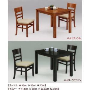 ダイニングテーブルセット ダイニングセット  3人掛け 3点セット テーブル幅85cm ナチュラル ブラウン 食卓テーブルセット|interior-daiki