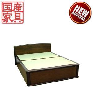 畳ベッド ベッド たたみベッド ダブルベッド ベッドフレーム 和風 国産 モダン 激安|interior-daiki