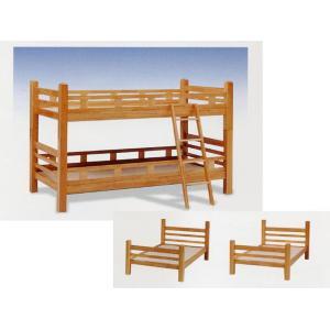 二段ベッド 2段ベッド 木製 激安ベッド 大人用 子供用 子供部屋 ベット|interior-daiki