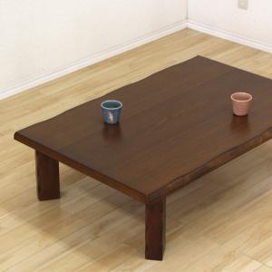 座卓 テーブル 幅150 ローテーブル 折れ脚 折脚 リビングテーブル 和風 タモ ナチュラル ブラウン 選べる2色 和室 ちゃぶ台 木製 interior-daiki