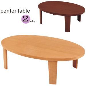 座卓 センターテーブル 折れ脚テーブル ちゃぶ台 110cm 木製 2色対応 ダイニング 北欧 木目 天然木 シンプル カジュアル interior-daiki