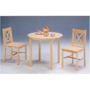 ダイニングテーブルセット ダイニングセット 2人掛け 3点セット テーブル幅80cm 丸テーブル ナチュラル チェア|interior-daiki