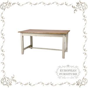 テーブル ダイニングテーブル 幅145 食卓テーブル 北欧 アンティーク 木製 激安|interior-daiki