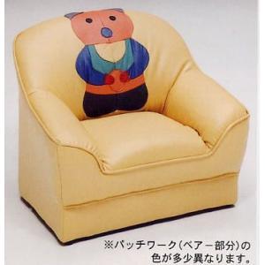 キッズソファー ベアー 子育て応援価格 2色対応使い 幅62cm 奥行56cm 高さ50cm interior-daiki