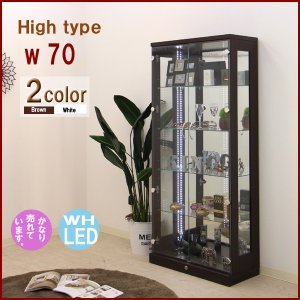 コレクションケース コレクションボード led 収納 フィギュア に◎ LED 鍵付き 完成品 全2色 幅70 奥行30 高さ155cm ガラスケース interior-daiki