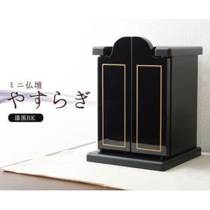 仏壇 仏壇チェスト チェスト 幅16 ペット用品|interior-daiki