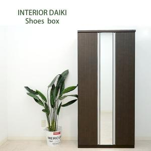 下駄箱 シューズボックス 玄関収納 85センチ幅 幅85cm 高さ180cm 選べる2色 ハイタイプ シューズBOX 靴箱 靴入 interior-daiki