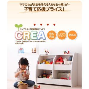 おもちゃ おもちゃ収納 おもちゃ箱 収納 ラック トイボックス お片付け キッズ 収納ケース 新入学 新生活 完成品 子供部屋 interior-daiki