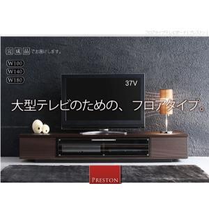 テレビ台 TVボード 幅180 テレビボード ローボード 完成品 TV台 ダークブラウン|interior-daiki