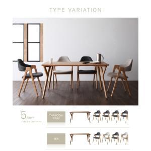 ダイニングテーブル ダイニングセット ダイニングテーブルセット 4人掛け 5点セット デザイナーズ 無垢材|interior-daiki