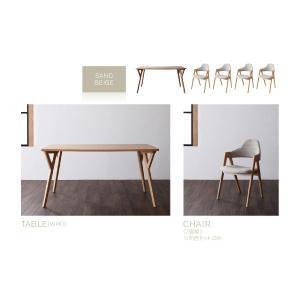 ダイニングテーブル ダイニングセット ダイニングテーブルセット 4人掛け 5点セット デザイナーズ 無垢材|interior-daiki|02