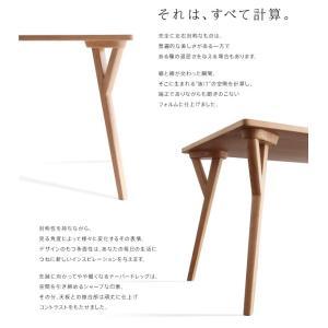 ダイニングテーブル ダイニングセット ダイニングテーブルセット 4人掛け 5点セット デザイナーズ 無垢材|interior-daiki|03